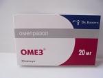 омез 20 мг