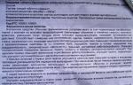 Фенибут: описание препарата, дозировка