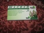 """Таблетки для рассасывания """"Шалфей"""" Natur Produkt, описание на упаковке"""