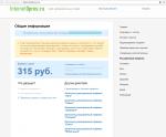 Личный кабинет InternetOpros.ru