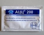 Порошок для приготовления раствора для приёма внутрь АЦЦ 200 Hexal - с одной стороны