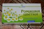 """Упаковка """"Ромашки цветки ФитоФарм"""""""