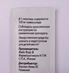 """Предназначение препарата """"Нимесил"""""""