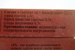 Фито-чай Мочегонный Ника-Фарм - информация