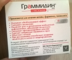 граммидин