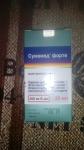 Картонная упаковка с защитной наклейкой