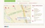 Акция Петелинка приглашает в Прованс: магазины