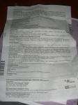 2 страница инструкции