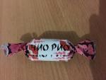 "Пралиновая конфета ""Чио Рио""."