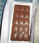 Так выглядит плитка шоколада