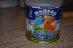 Сгущенка Кореновская