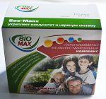 Сбалансированный витаминно-минеральный комплекс Био-Макс