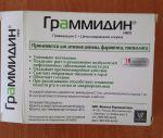 """Таблетки от боли в горле """"Граммидин"""" упаковка"""