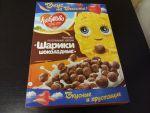 Коробка с шоколадными шариками