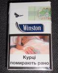 Winston: аромат осени, привкус ностальгии и...минус 30 гривен