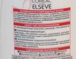 Шампунь L'OREAL Elseve Полное Восстановление 5, информация от производителя