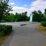 Памятник в Струковском парке