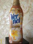 Кондиционер Вернель Ароматерапия. Цитрусовые масла и цветок ванили