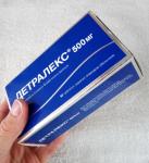 """Упаковка таблеток """"Детралекс"""""""