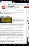 Запрет на сайты вне зоны .ru