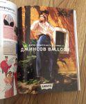 Реклама джинсов