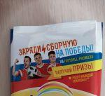 Александр Головин, Артём Дзюба, Денис Черышев.