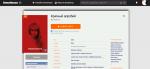 """""""Старый"""", добрый и привычный интерфейс КиноПоиска"""