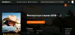 Новый дизайн сайта КиноПоиск