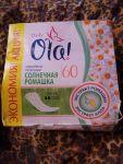 Упаковка Ola солнечная ромашка