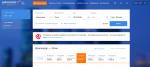 Актуальные цены на авиабилеты