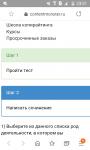 Скрин экзаменов на contentmonster