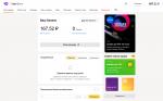 Сайт Яндек.Деньги-ЮМани