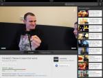 Приложение YouTube для iPad - при странице проигрывания видео тоже можно совершить много операций