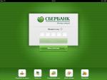 Приложение Сбербанк ОнЛайн для iPad - вход