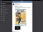 Приложение Вконтакте для iPad - страница новостей