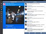Приложение Вконтакте для iPad - просмотр новости