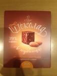Фото упаковки молочного шоколада с миндалем O`Zera