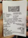 Билет на аэроэкспресс в Домодедово