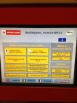 Терминал покупки билетов в метро в Вене (на русском языке!)