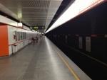 Перрон в метро (Вена)