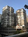 Трущобы и обветшалые здания Гонконга