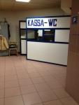 Касса в туалет на вокзале Братислава-Петржалка (Словакия)