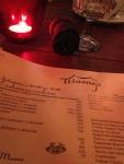 Меню ресторана Шатер на Чистых прудах