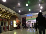 Кинотеатр Формула Кино на Рублевке