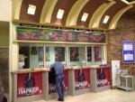 Касса кинотеатра Формула Кино на Рублевке