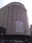 Центральный El Corte Ingles в Барселоне на площади Каталунии
