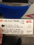 Одинарный билет на метро в Мадриде