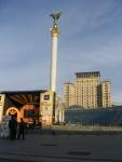 Майдан Незалежности или Площадь Независимости в Киеве