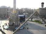 Майдан Незалежности (Площадь Независимости) в Киеве
