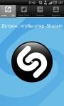 """Shazam - стартовый экран с """"кнопкой"""""""